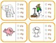 "Vocabulary: Phonics Task Cards (CVC Short ""I"")  RF.K.2d"