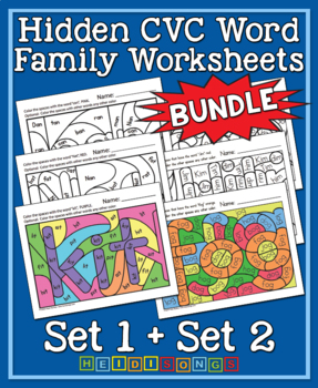 CVC Vol. 1-2 Hidden CVC Word Worksheets Bundle