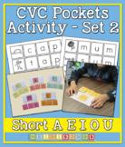CVC Pockets Activity Vol. 2 - Heidi Songs