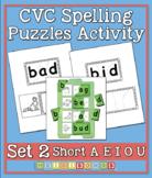 CVC Puzzles Activity Vol. 2 - Heidi Songs