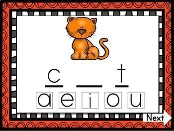 CVC Vowel Insert Digital Game Bundle - A, E, I, O, and U