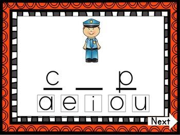 CVC Vowel Insert Digital Game - Letter O