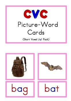 """CVC Vowel """"a"""""""