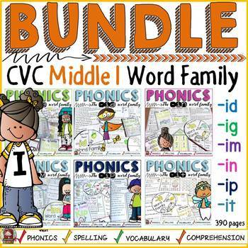 CVC WORD FAMILY BUNDLE: SHORT VOWEL I