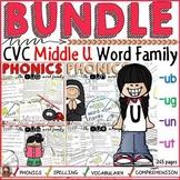 CVC WORD FAMILY BUNDLE: SHORT/MIDDLE U