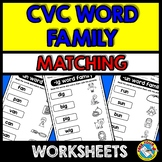 CVC WORKSHEETS KINDERGARTEN (WORD FAMILY ACTIVITIES)