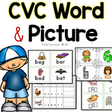 CVC Word and Picture Printables