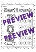 CVC WORDS PRINTABLES: BUILDING CVC WORDS WORKSHEETS: CVC W