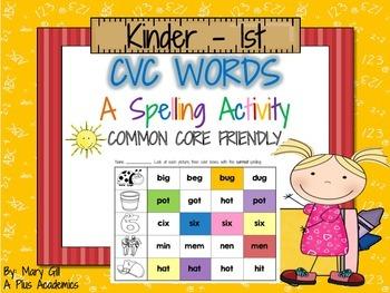 Kindergarten Phonics Activity