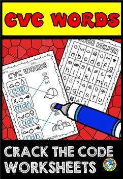CVC WORDS PRINTABLES: CRACK THE CODE WORKSHEETS: SECRET WORD WORK ACTIVITY