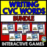 CVC WORDS DIGITAL CENTERS BUNDLE (SPELLING CVC WORDS BOOM
