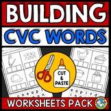 CVC WORDS WORKSHEETS CUT AND PASTE (WORD WORK ACTIVITIES KINDERGARTEN)