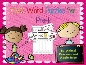 CVC WOrd Puzzles for Pre-k Freebie:  A Picture/Word Matching Center