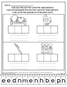 CVC Whole Word Practice