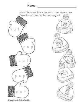 CVC Winter Sample