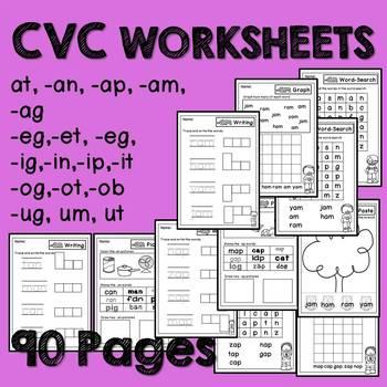 CVC Worksheets (No Prep)