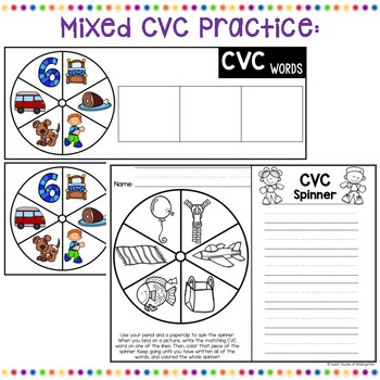 CVC Word Activities {CVC Word Spinners}