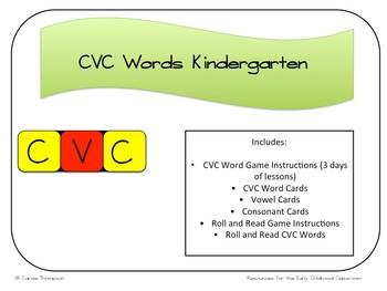 CVC Word Activities - Kindergarten