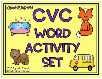 CVC Word Activity Set