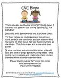 CVC Word Bingo / Short Vowel Sounds
