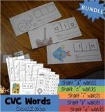 CVC Words Cut & Paste Booklet - short a, e, i, o, u (BUNDLE)