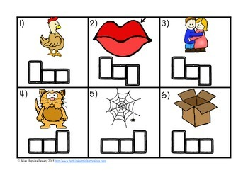 CVC Word Boxes