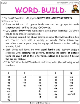 CVC - Word Build Worksheets