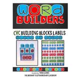 CVC Word Builders Literacy Center