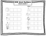 CVC Word Builders Sample