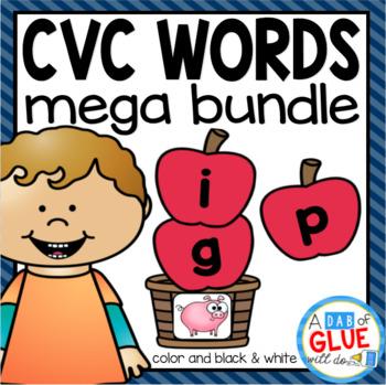 CVC Word Building Activity Mega {Growing} Bundle