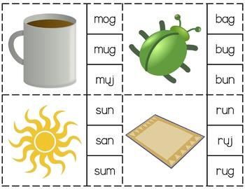 Word Building Cards [CVC Short Vowel Words]
