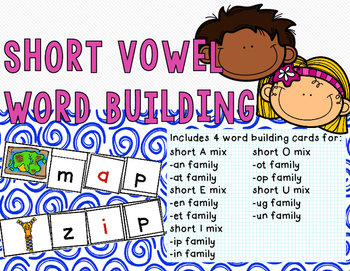 CVC Word Building Cards {Great for Rhyming too!}