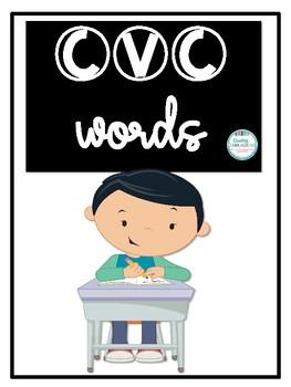 CVC Word Building Center