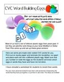 CVC Word Building Eggs