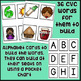 CVC Word Building: Hands on Center