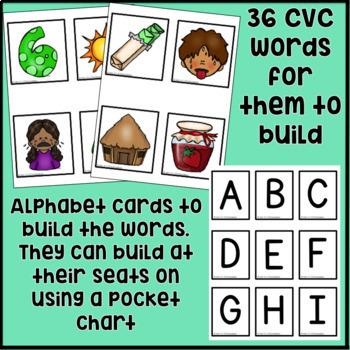 CVC Word Building: Hands on Center