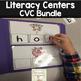 CVC Word Building Mats Bundle: Differentiated Literacy Centers