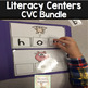 CVC Word Activities Building Mats Bundle: Differentiated Literacy Centers