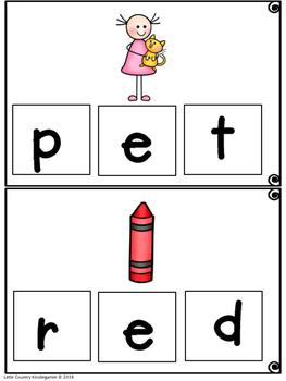 CVC Word Building Mats Medial E: Differentiated Literacy Center