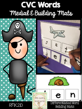 CVC Word Activities Building Mats Medial E: Differentiated Literacy Center