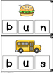 CVC Word Building Mats Medial U: Differentiated Literacy Center