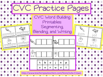 CVC Word Building Practice Pages