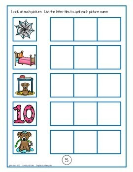CVC Word Building and Picture/Word Match Bundle- Short Vowels
