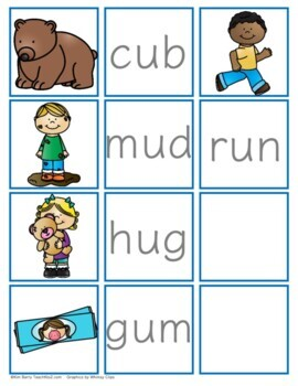 CVC Word Building and Picture/Word Match - Short u