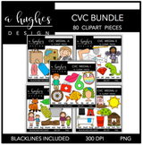 CVC Word Clipart Bundle {A Hughes Design}
