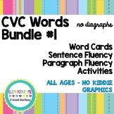 CVC Word Bundle- Word Cards, Activities, Fluency Passages-