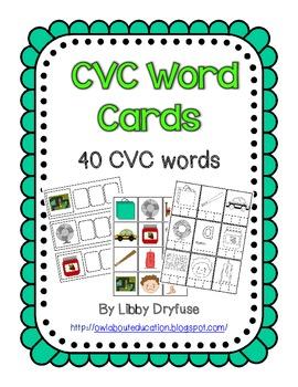 CVC Word Card Activities - 40 Words!