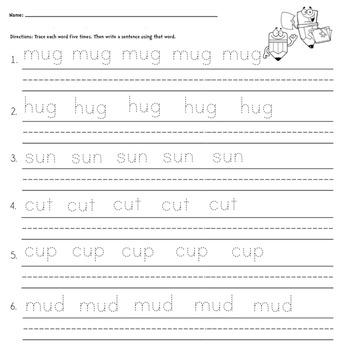 CVC Word Cards & Worksheets