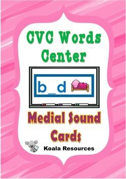 CVC Word Center Medial Sound Cards