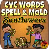 CVC Word Centers CVC Word Activities Autumn Centers Fall